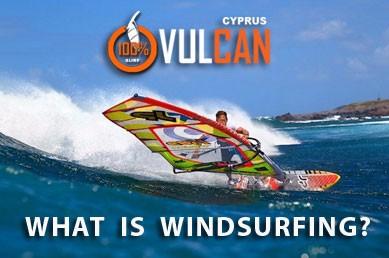 cypruswindsurf