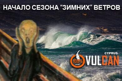 windsurfing on Cyprus