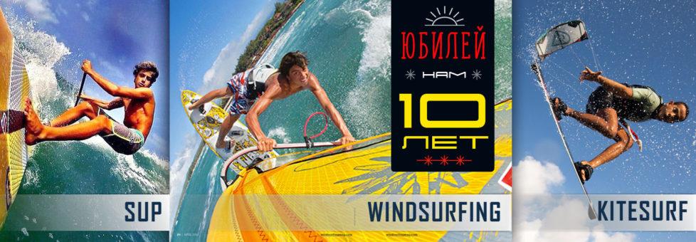 Cyprus windsurfing kitesurfing SUP, виндсерфингу на кипре 10 лет