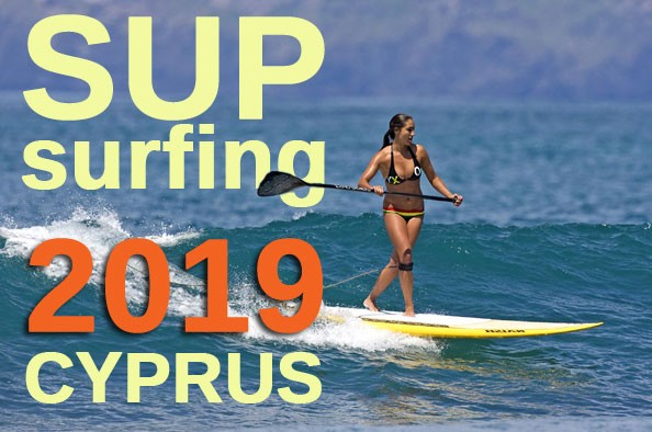 SUP surfing на кипре